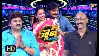 Suma's Cash – Game Show – 14th Apr – Rajeev kanakala, Ram jagan, Sameer, Raghava