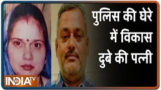 Kanpur Encounter: पुलिसवालों पर हमले के बाद Vikas Dubey ने अपनी पत्नी को में फ़ोन किया था - INDIATV