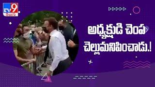 అధ్యక్షుడికి చెంపదెబ్బ : అతడికి 18నెలల జైలు శిక్ష విధించండి || French president Emmanuel Macron - TV9