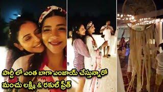 Rakul Preet Singh backslashu0026 Manchu Lakshmi Enjoying At Party | Rajshri Telugu - RAJSHRITELUGU