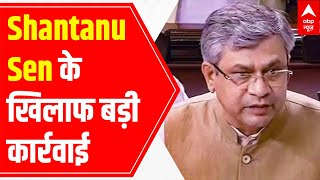 HUGE action against Shantanu Sen for snatching and tearing IT Minister's Pegasus statement - ABPNEWSTV