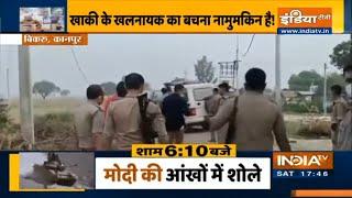 Kanpur Encounter: बिकरू में उस रात हुआ क्या था? देखिए IndiaTV की Exclusive Report - INDIATV