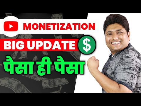 YouTube Big Monetization Update July 2021   Good News for All YouTuber   YouTube Super Thanks