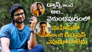 V movie story more than your expectations Babu l Exclusive Interview l Nani l Aditi rao l Nivetha - IGTELUGU