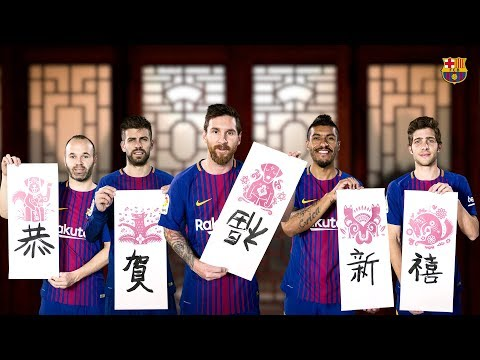 The Barça players celebrate Chinese New Year