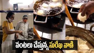 Artist Surekha Vani Preparing Food At Her Tamil Movie Shooting | వంటలు చేస్తున్నసురేఖ వాణి - IGTELUGU