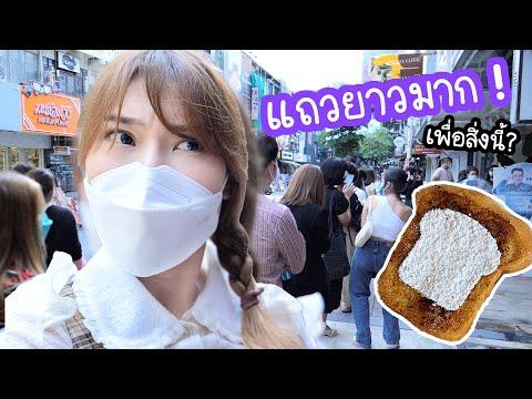 -ขนมปังนึ่งไม้ไผ่--จากเกาหลี!-
