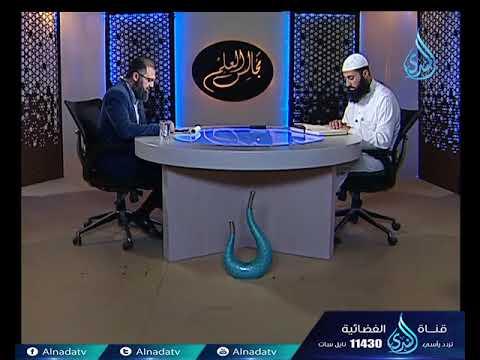 تفسير سورة المزمل| مجلس التفسير | ح34 | مجالس العلم | د. عماد قدري العياضي