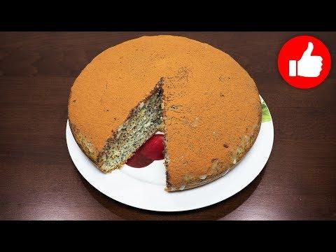 Вкусное блюдо: Простейший маковый кекс в мультиварке, выпечка | Мультиварка и простые #рецепты