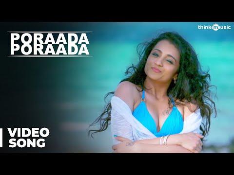 Poraada Poraada Video Song With Lyrics, Aranmanai 2 Movie Song