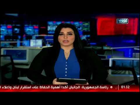 نشرة الواحدة بعد منتصف الليل من القاهرة والناس 22 نوفمبر