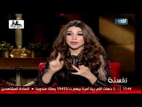 نفسنة | هل الستات أنجح من الرجالة فى الادارة.. لقاء مع الفنان أيمن القيسوني | 24 ابريل