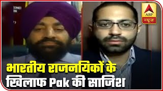 When Will Pakistan Mend Its Ways? | Debate On ISI Following India's Chargé D'Affaires | ABP News - ABPNEWSTV