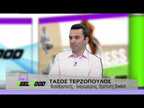 Εκπομπή Time to FEEL GOOD - 23/11/2014