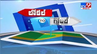 లోకల్ to గ్లోబల్ : Headlines - TV9 - TV9