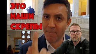 """""""Это наши украинские"""