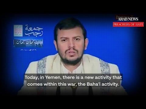 Houthi leader calls Baha'i community satanic