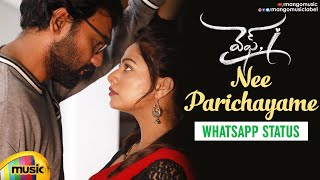 Best Love WhatsApp Status | Nee Parichayame Song | Wife, I Telugu Movie | Abhishek Reddy | Gunnjan - MANGOMUSIC
