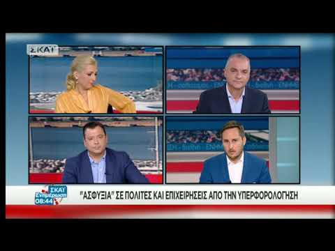 Μ. Γεωργιάδης / ΣΚΑΪ Ενημέρωση, ΣΚΑΪ / 18-8-2017
