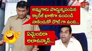 Brahmanandam & AVS Comedy Scenes Back to Back | Telugu Comedy Videos | NavvulaTV - NAVVULATV