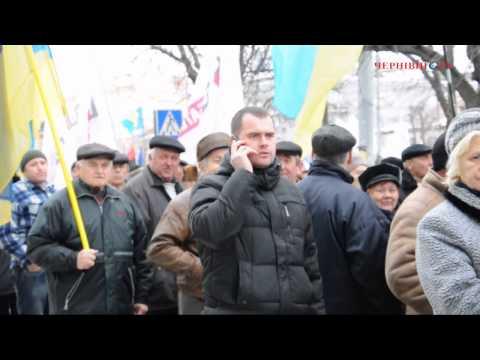 Акція «Вставай, Україно!» у Чернівцях. Формування колони