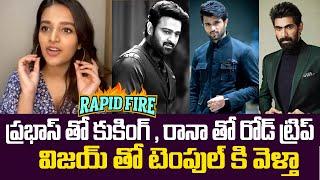 Rapid Fire with Actress Nidhhi Agerwal | Prabhas | Rana Daggubati | Vijay Deverakonda | IG Telugu - IGTELUGU