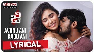 Avunu Ani Kadu Ani Lyrical | G - Zombie Movie |Aryan Gowra |Divya Pandey| Vinod Kumar |Aryan backslashu0026 Deepu - ADITYAMUSIC
