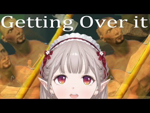 【Getting Over it】ぴ・・・