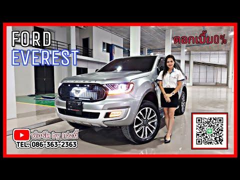 รีวิว-Ford-Everest-Titanium+-4