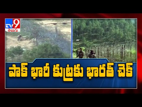 300 terrorists waiting to infiltrate into India : Army - TV9