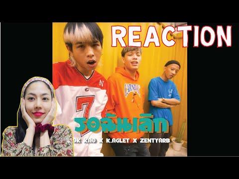 REACTION-รอฉันเลิก---9K-KAO,-K