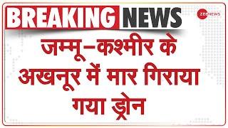 Jammu-Kashmir पुलिस ने अखनूर में मार गिराया ड्रोन, 5 किलो IED बरामद | Latest News | Hindi News - ZEENEWS