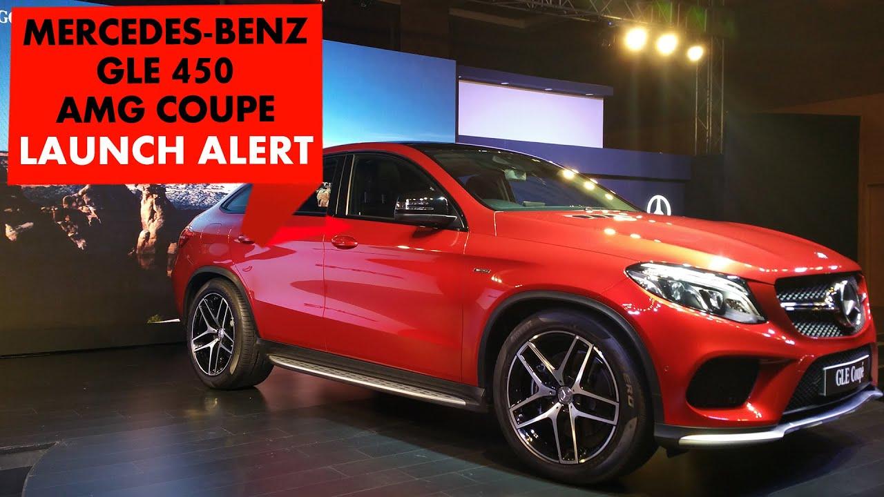 New Launch Alert: Mercedes Benz GLE 450 AMG Coupe : PowerDrift