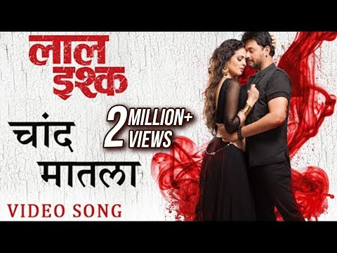 Hindi picture new songs hd video 2020 download free