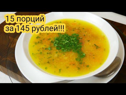 Гуляш закончился, зато ГОРОХОВЫЙ суп остался / Обзор,закупка,готовка. photo