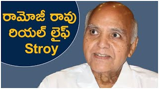 Ramoji Rao Unknown Facts | Ramoji Rao Biograhy | Producer Prasanna Kumar | TFPC - TFPC