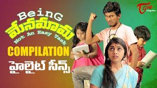 Best of Being Menamama | Telugu Comedy Web Series | Highlight Scenes | by Ram Patas | TeluguOne - TELUGUONE