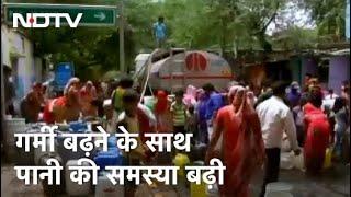 Delhi: पानी के लिए मचा हाहाकार, टैकर पर चढ़ गए लोग - NDTVINDIA