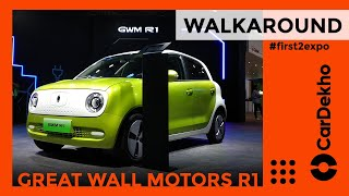 Great Wall Motors Unveil R1 | Walkaround Review | Auto Expo 2020