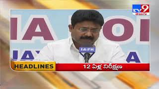 Flash Point : Headlines - TV9 - TV9