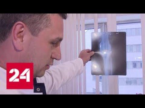 Боткинская больница признана лучшей в столице - Россия 24