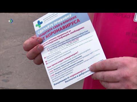 В Коми – 96 новых случаев заражения КОВИД-19