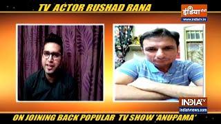 Actor Rushad Rana on re-joining the popular TV show 'Anupamaa' - INDIATV