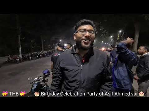 Birthday Celebration Party of Asif Ahmed vai 🎂