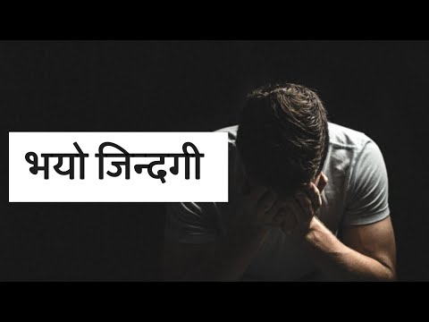 Search Result Nepali Quotes Sad Tomclip