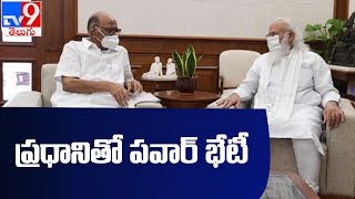 Sharad Pawar meets PM Modi in Delhi - TV9 - TV9
