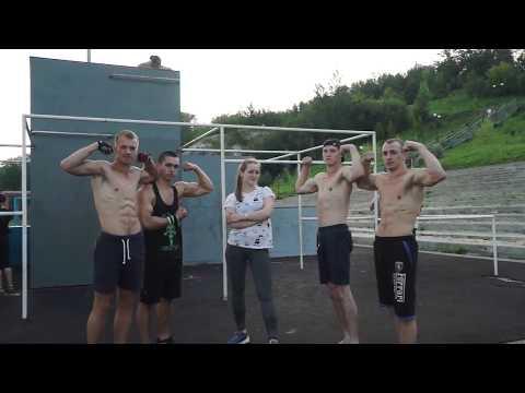 Сюжет про Work out