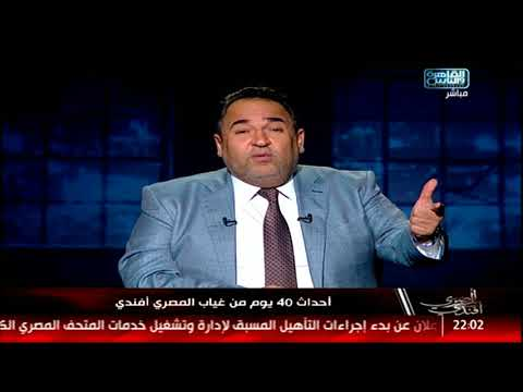 الرقابة الإدارية تكشف قضية فساد كبرى بوزارة التموين