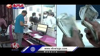 Madhya Pradesh Proposes 5 Years Leave to Govt Employees | V6 Teenmaar News - V6NEWSTELUGU
