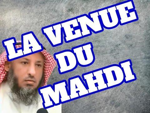 LA VENUE DU MAHDI - المهدي المنتظر